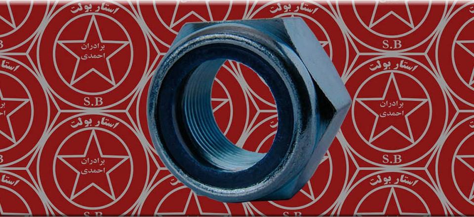self-locking-nut-with-nylon-insert-DIN985-3