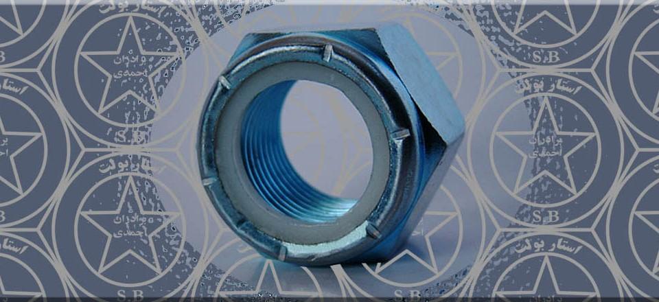 self-locking-nut-with-nylon-insert-DIN985-4